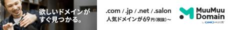 株式会社paperboy&co.