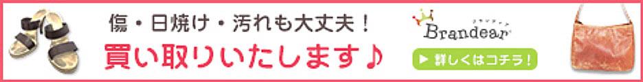 引越し 不用品 処分 買取 札幌