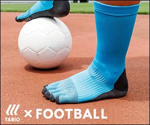 靴下専門店 Tabio(タビオ)