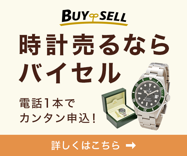機械式の腕時計・懐中時計の人気が高まっています。