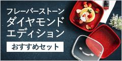 総合テレビ通販【ダイレクトテレショップ】