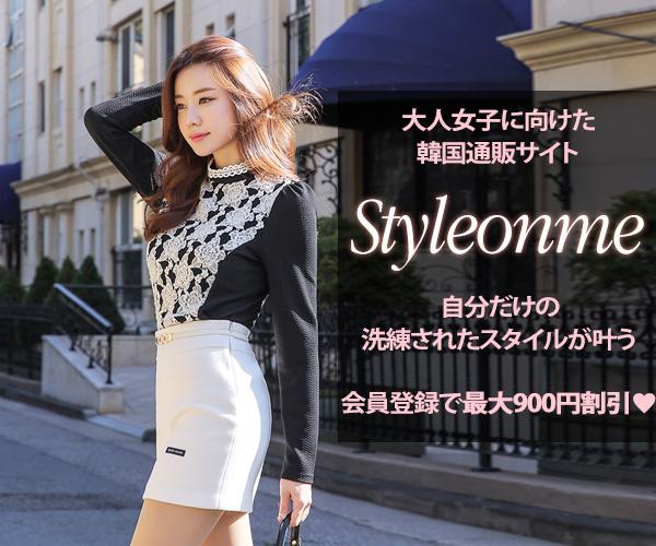 日本語表記がしっかりしている韓国ファッション通販サイト ...
