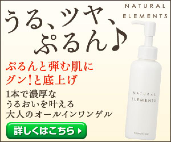 肌のバリア機能を高め、乾燥肌をバックアップ 正しい保湿ケア