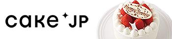【Cake.jp】七五三のオリジナルケーキを宅配