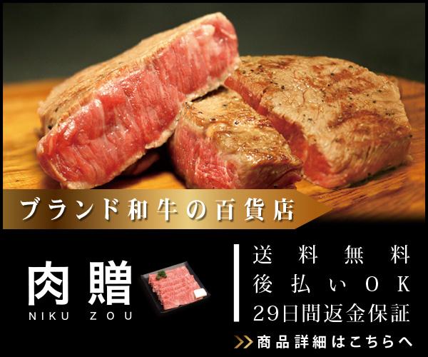 KAT-TUN亀梨、阿久悠さん役にプレッシャー 『24時間テレビ』で未発表曲も披露