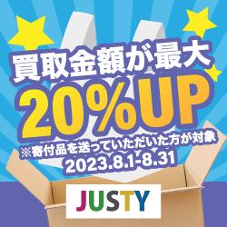 JUSTY アイドル館
