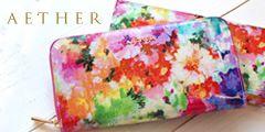 レディース革製品ブランド「AETHER(エーテル)」