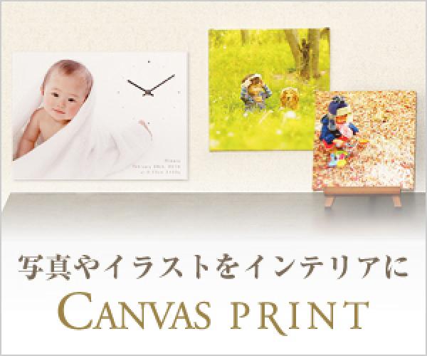 ハピリィフォトスタジオみなとみらい店口コミブログ!100日記念写真で大満足! 4