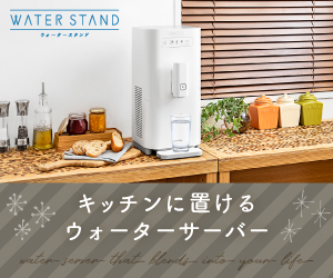 Water Stand