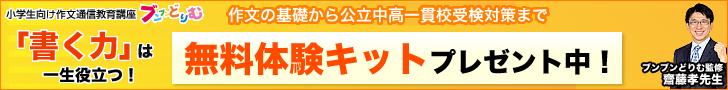 アカイイカア レビュー感想 青鬼ならぬ赤鬼: フリーゲーム ...