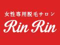 脱毛サロン「RinRin」