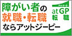 アットジーピー【atGP】