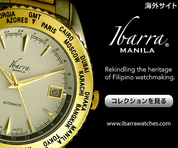『東洋の真珠(マニラ)』が生んだ時計ブランド【Ibarra Watch】
