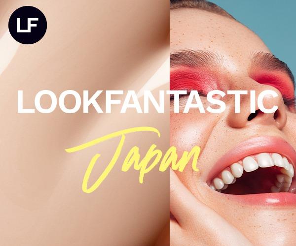 400以上のコスメブランドを取り扱うヨーロッパ最大規模コスメオンラインストア【LookFantastic】