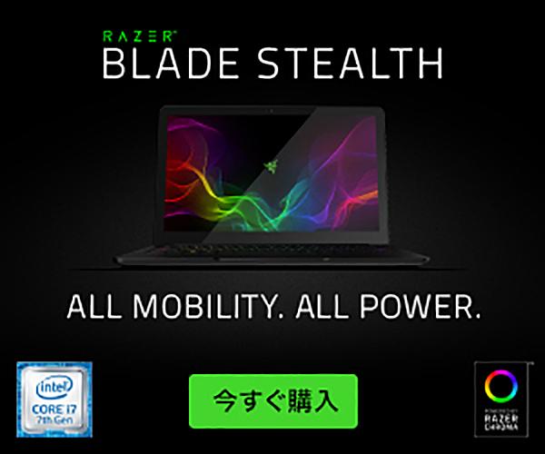 Razer日本公式オンラインストア
