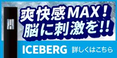 Beyond Vape Japan (ビヨンドベイプジャパン)