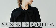 SAISON DE PAPILLON(セゾンドパピヨン)のポイント対象リンク
