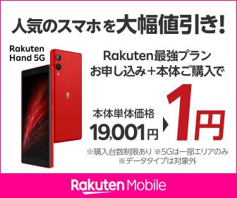 格安SIMでも電話はできる!格安SIMと大手三社の通話料金を徹底比較!