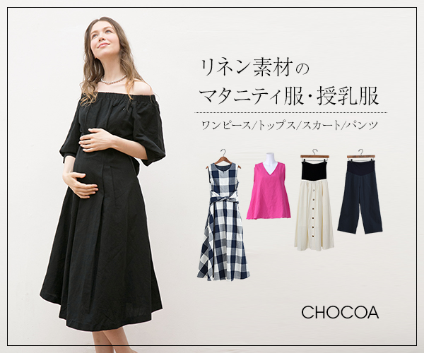 CHOCOA(チョコア)