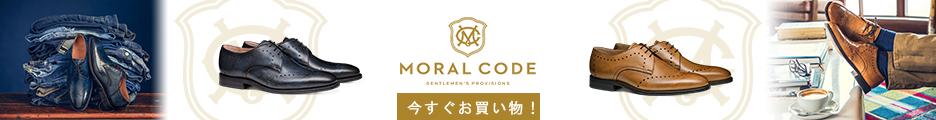 Moral Code(モラルコード)のビジネスシューズ、ホールデン