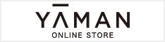 エステ発想のヤーマン直営ショッピングサイト【ヤーマンオンラインストア】