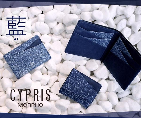 世界でも稀有な天然藍染革「SUKUMO Leather」を使用
