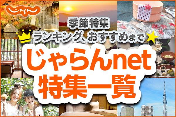 NURO光申し込み前に要確認!キャンペーン特典で45000円キャッシュバックの注意点
